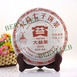 Yunnan Menghai Dayi 8592 2010 from Menghai Tea Factory(from berylleb ebay)