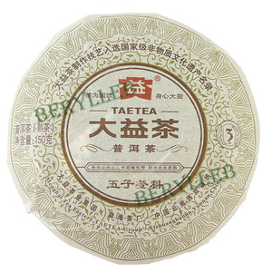 Wu Zi Deng Ke * Dayi Pu-erh Tea Cake 2011 Ripe from Menghai Tea Factory (berylleb on ebay)