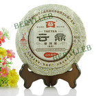 Yunnan Menghai Dayi Yunding 2010 from Menghai Tea Factory (berylleb on ebay)