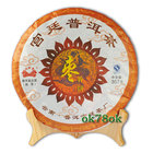 2009 Jujube smell Pu&#x27;er tea cake Qizi from yi ran xiang