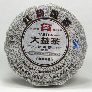 2009 Yunnan Menghai Red Aura Round from Menghai Tea Factory
