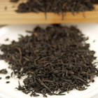 Lapsang Souchong from Tea Craft