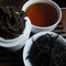 Premium Taiwanese Assam from Butiki Teas