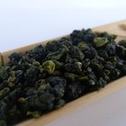 Ali Shan Jin Xuan from Zi Chun Tea Co
