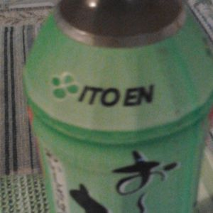 Oi Ocha Japans #1 Green Tea from Ito En