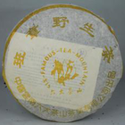 Ban Zhang Wild Arbor 2002 - Shu Puerh from Yunnan Six-Famous-Tea-Mountain Tea Industry Inc.