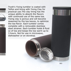 TrYeh Tea Tumbler with Yixing Clay Lining from Teaware