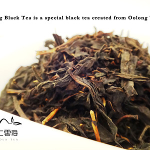 Taiwan Oolong Black Tea from Nuvola Tea
