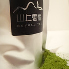Taiwan Green Tea Powder Matcha from Nuvola Tea