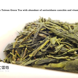 Premium Taiwan Green Tea from Nuvola Tea