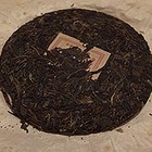 2001 DingXing Aged Raw Puerh from Ya-Ya House of Excellent Teas