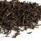 TM58: Kuwapani Estate Makalu Tippy Spl from Upton Tea Imports