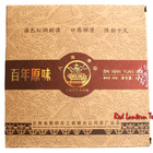 "2010 Liming Tea ""Hundred Years Aroma"" RIPE Pu-erh from yunnan liming agro-industrial"