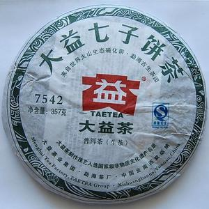 2011 Dayi 7542 Pu-erh Tea Cake from PuerhShop.com