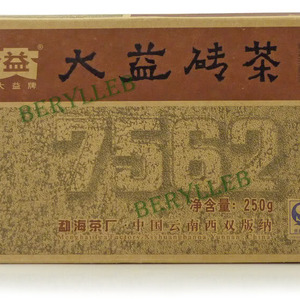 7562# Menghai Dayi Pu-erh Brick 2006 250g Ripe from Menghai Tea Factory