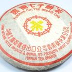 2000yr Yunnan CNNP Pu&#x27;er Tea 357g/Cake Ripe/Shu/Cooked from yunnan cnnp