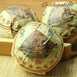 2006 Aged Top 100g Yunnan LanTingChun Pu&#x27;er P from Yunan ()