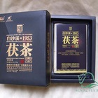 Premium 338g Chinese baixisha 1953 Fu Tea Black from hunan provincial (cctv ebay)