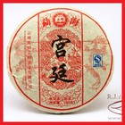 MengHai ZhengMing Palace Small Cooked Tea Cake 100g from yunnan kunming( r j teahouse)