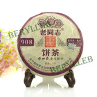 Yunnan Haiwan Treasure Ripe Puer Tea Cake 2010 from anning haiwan