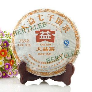 Yunnan Menghai Dayi 7552 Natural Fine Ripe Pu'er Tea from Menghai Tea Factory(from berylleb ebay)