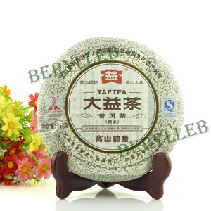 Yunnan Menghai Dayi High Mountain Tea Charm Ripe Pu'er Tea Cake 357g from Menghai Tea Factory(from berylleb ebay)