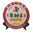 2008yr Yunnan King of Tea Tree -MengHai Puer Bing tea 357g/Ripe from Yunnan Tea Company
