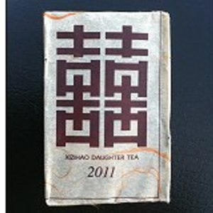 "2011 Xi-Zi Hao ""Zhang Jia Wan, YiWu"" Small Brick from Hou De Asian Art & Fine Teas"