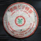 1998 CNNP 7542 Pu-erh Tea Cake from PuerhShop.com