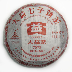 Da Yi Shou Puerh from Ku Cha House of Tea