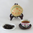 1996 Menghai Grade A Tuo Cha from Bana Tea Company