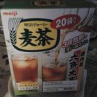Roasted Barley Tea from Nishimoto Trading Co., LTD