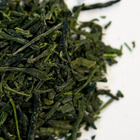 Gyokuro from Porto Rico Importing Co.