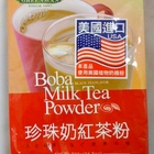 Boba Milk Tea Powder from GreenMax