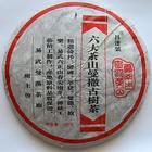 2005 Yiwu Mansa Ancient Tree Pu-erh Tea from pu-erhshop.com