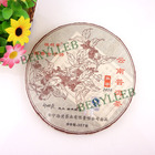 Yunnan Haiwan Cassia Twigs Ripe Puer Tea Cake 357g from Haiwan Tea Factory( berylleb ebay)
