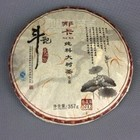 2012 Douji Naka Shan Raw Puerh Cake from Douji