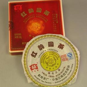 2008 menghai dayi red rhyme from Menghai Tea Factory(obtained from mandala tea)