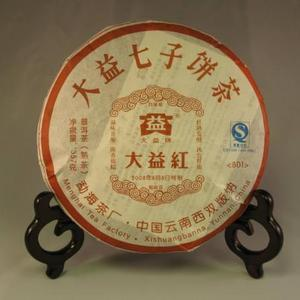 357 gram Menghai Dayi Hong - 2008 from Menghai Tea Factory (from mandala teas)