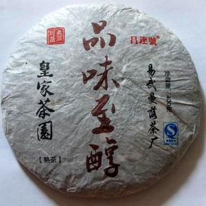 2011 Yiwu Pinweizhichun Pu-erh Tea from PuerhShop.com