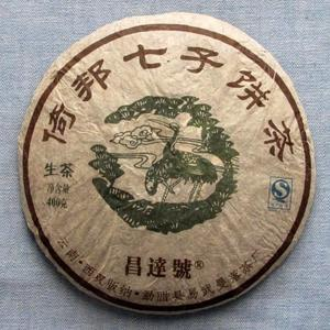 2012 Changda Hao Yibang Green Pu-erh Tea from PuerhShop.com