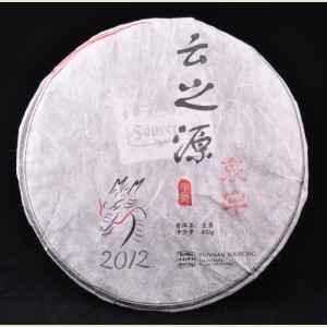 2012 Ai Lao Mountain Wild Arbor Pu-erh from Yunnan Sourcing