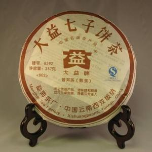 357 gram Menghai 8592 - 2008 from Menghai Tea Factory(obtained from mandala tea)