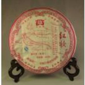 400 gram Menghai Adorned in Red - 2007 from Menghai Tea Factory(obtained from mandala tea)