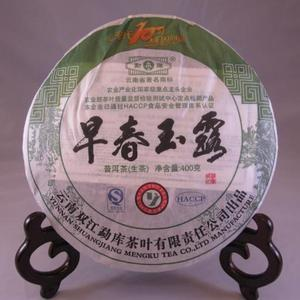 400 gram Mengku Jade Dew Raw - 2009 from mengku(obtained from mandala tea)