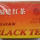 Fujian Black Tea from Fujian Tea
