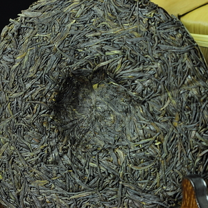 2011 SPRING JINGGU PURPLE BUD RAW PU-ERH CAKE from JAS eTea