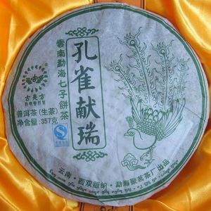 2009 American Hao 0901 '7542' Pu-erh Tea Cake from PuerhShop.com