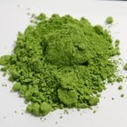 Organic Matcha Powder [Best Grade] from Ryu Mei LLC