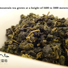 Taiwan Shan Lin Xi Oolong Tea from Nuvola Tea